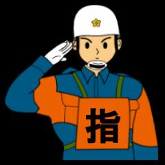 房総する消防団(操法編)