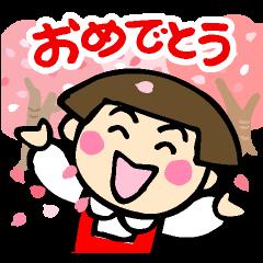 昭和ガール4 おめでとう・ありがとう挨拶編