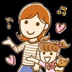 ママと姫とくまプーの日常