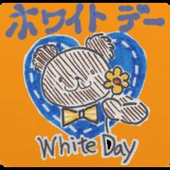 ★★ホワイトデーなど★★ 冬の贈り物