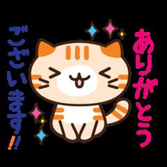 毎日使える敬語でかわいい猫スタンプ