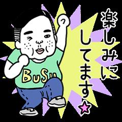 憎めないブス【敬語編(男)】