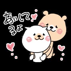挨拶日常会話 猫と熊のカップル サマンサ