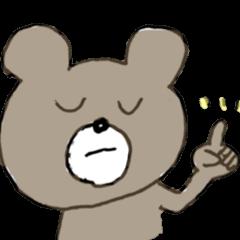 熊次郎の生活 Ⅲ