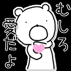 [LINEスタンプ] むしろくま (1)