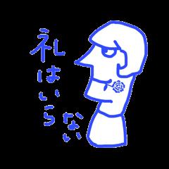 へたくそな青ペンイラスト