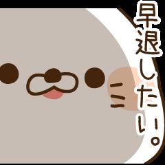 毒舌あざらし~学校編~
