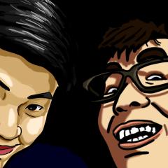 矢萩と中田