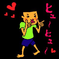 おかっぱ☆う~たたん 2