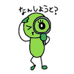 [LINEスタンプ] まめたくん in 博多