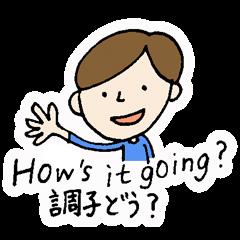 Japanese←→English