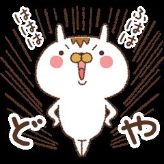 だって、ウサギだもの【関西弁】