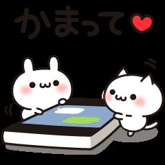[LINEスタンプ] 小さいうさネコ (1)