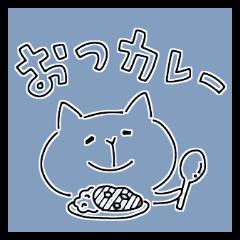 ダジャレねこ(仮)