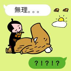 くんぺい童話の森②【吹き出し】
