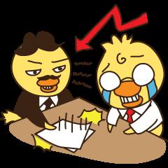 Salary Duck
