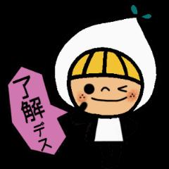 ずきんたん 基本編2