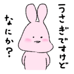 ピンクなうさぎ ポンちゃん