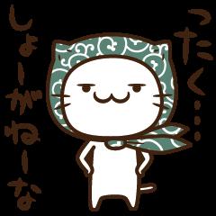 ハートどろぼう猫