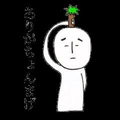 【死語】若年寄のゆる〜い日常
