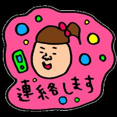 セットパック  いろんな敬語編