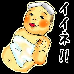 赤ちゃん 豊かな表情