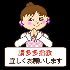 台湾華語(中国語の繁体字)と日本語⑩