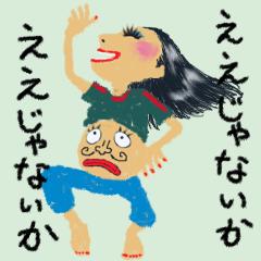 ちゃいるど☆ぱ~ぱ3