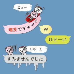 仲良しのブタ2匹の吹き出し(敬語編)
