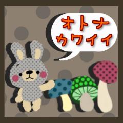[LINEスタンプ] オトナ❤カワイイ敬語スタンプ ~うさぎ編~