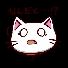 白猫のしゅがー!!<9>