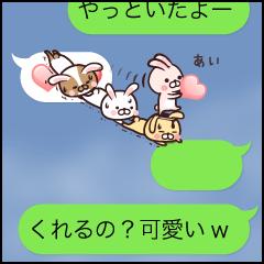 もっと頑張れ!うさぎ団 (吹き出しver.)