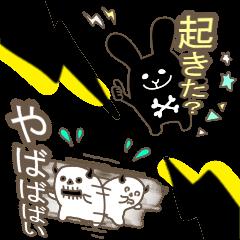 [LINEスタンプ] ロックなウサギとドクロちゃん。