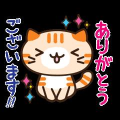 毎日使える!敬語でかわいい猫スタンプ