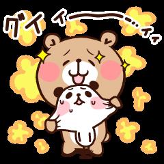 パンダのぱん太と熊谷さん きほんセット*