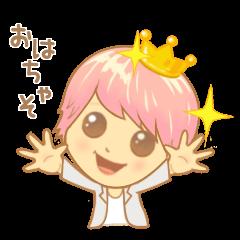ゆーちゃそ王子 (ぴんく)