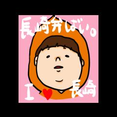 長崎弁の人々