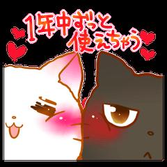 マシュマロにゃんこ&ピヨ【一年中使える】