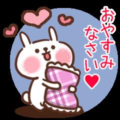 おやすみうさぎと仲間たち〜夜のあいさつ〜