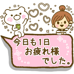 お絵かきガールズスタンプ5~3色敬語ver.~