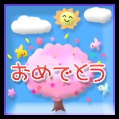 3D調 ほっこり春のお天気メッセージ 4