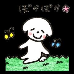 [LINEスタンプ] ぽかぽか春のぽこたんの毎日の画像(メイン)