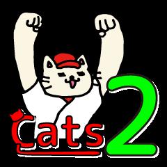 猫島キャッツ2