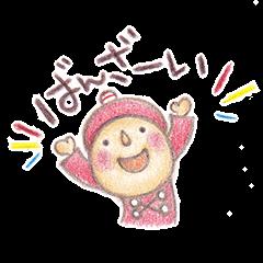 ほのぼのスタンプ ~うれしい春編~