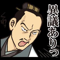 孔明おじさんの法廷劇(前編)