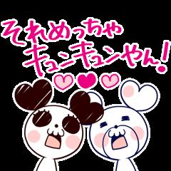 ハニワのクマパン〜日常編〜