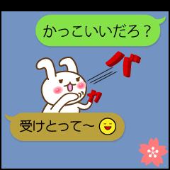 ふきだし春うさぎ(絵文字付き)