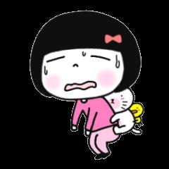 Cute bao sister 2