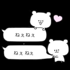 くまたん(ふきだし)