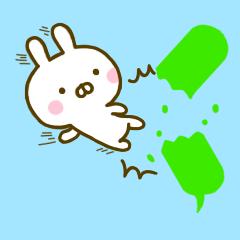 うさひな ☆吹き出し 2☆